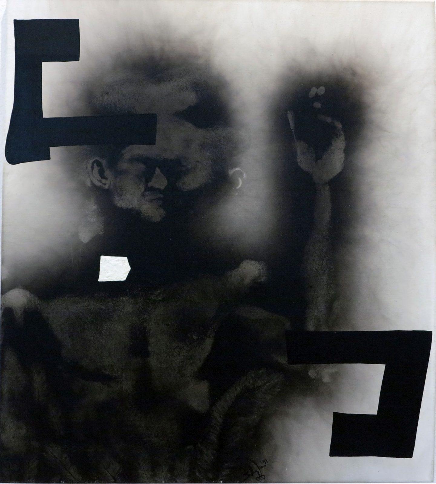 Szirtes János: Portré III/A