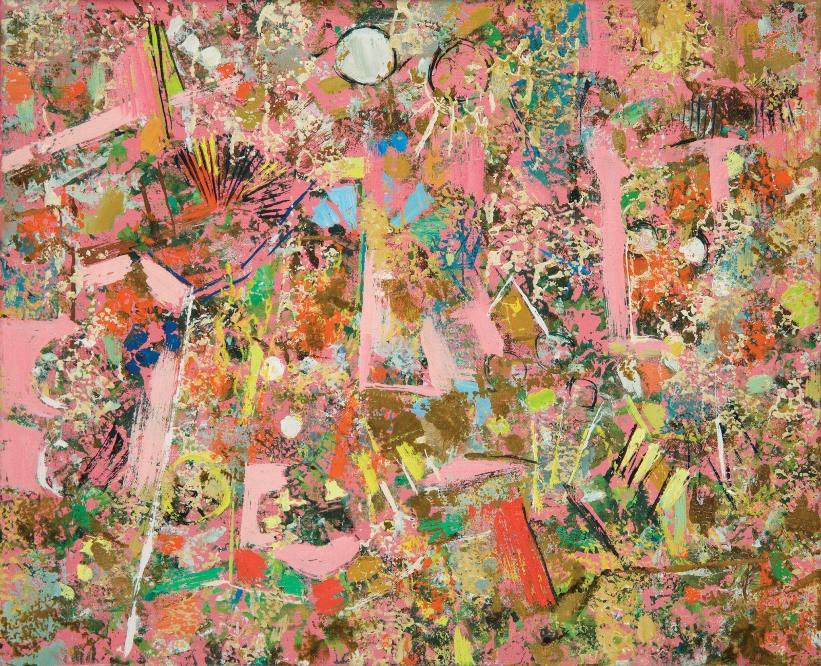 Endre Rozsda: Pink Sun