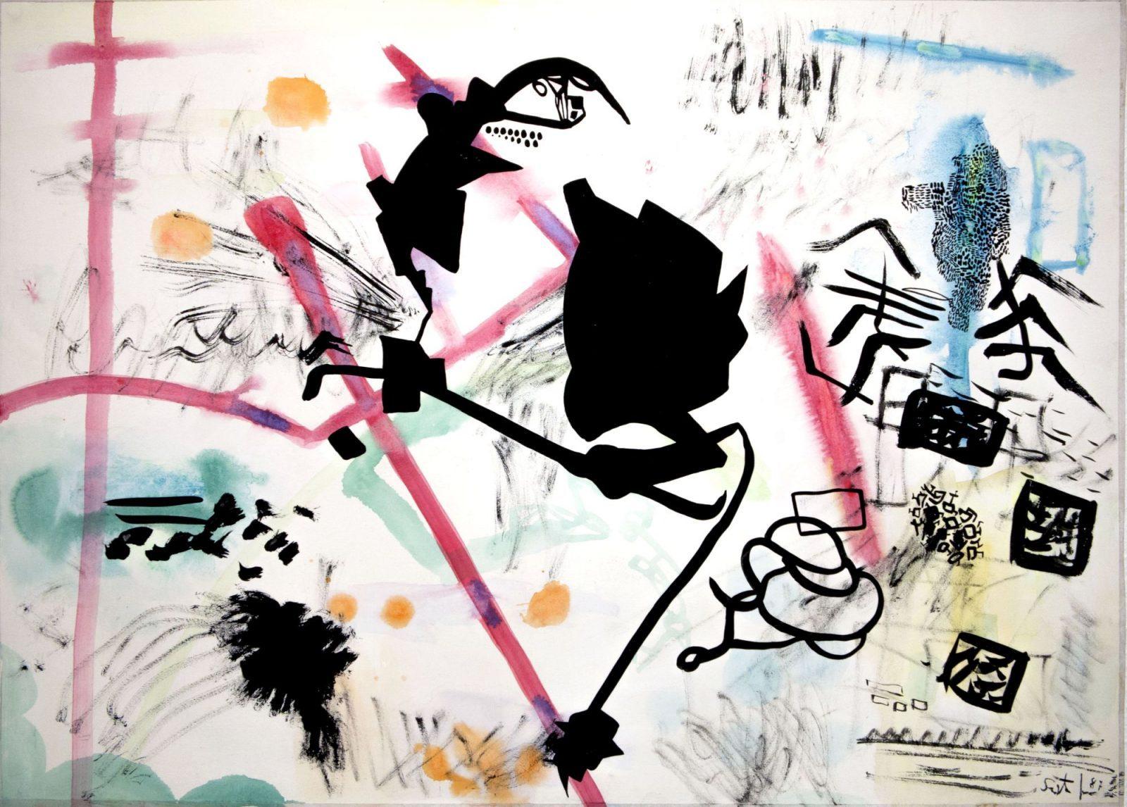 János Szirtes: Bird 1