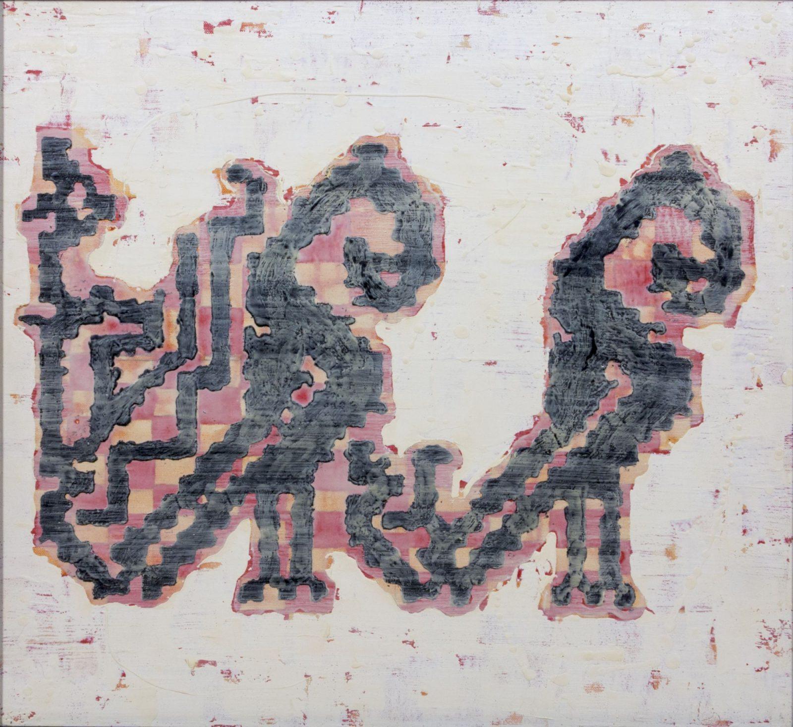László Mulasics: Untitled